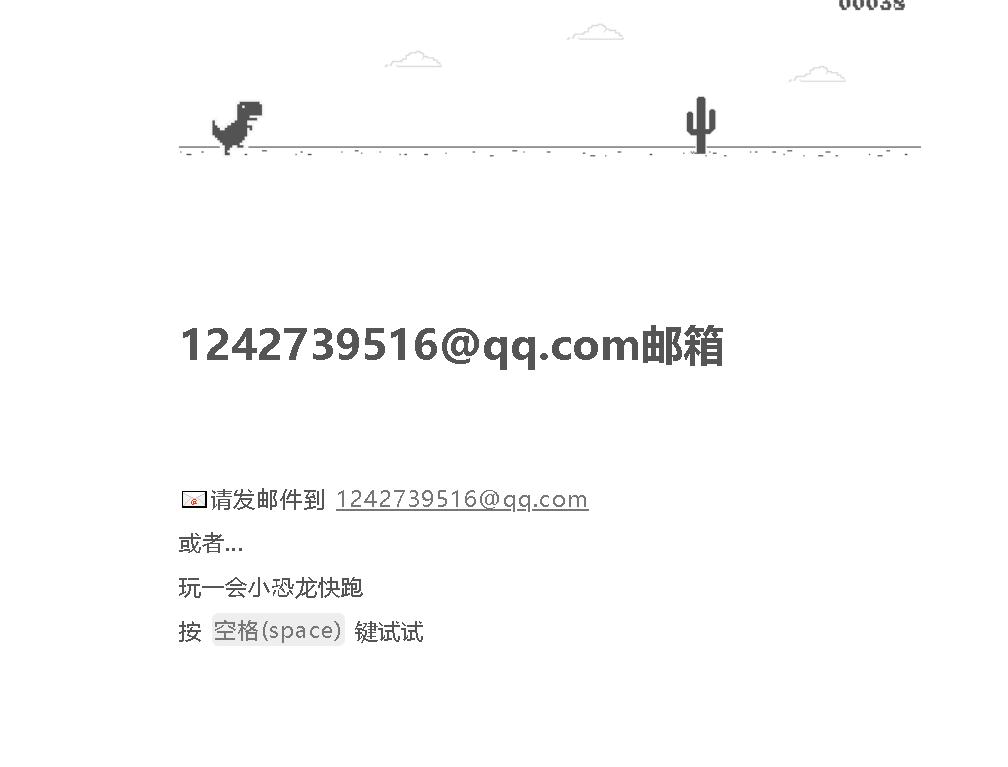 QQ图片20210510095039.png