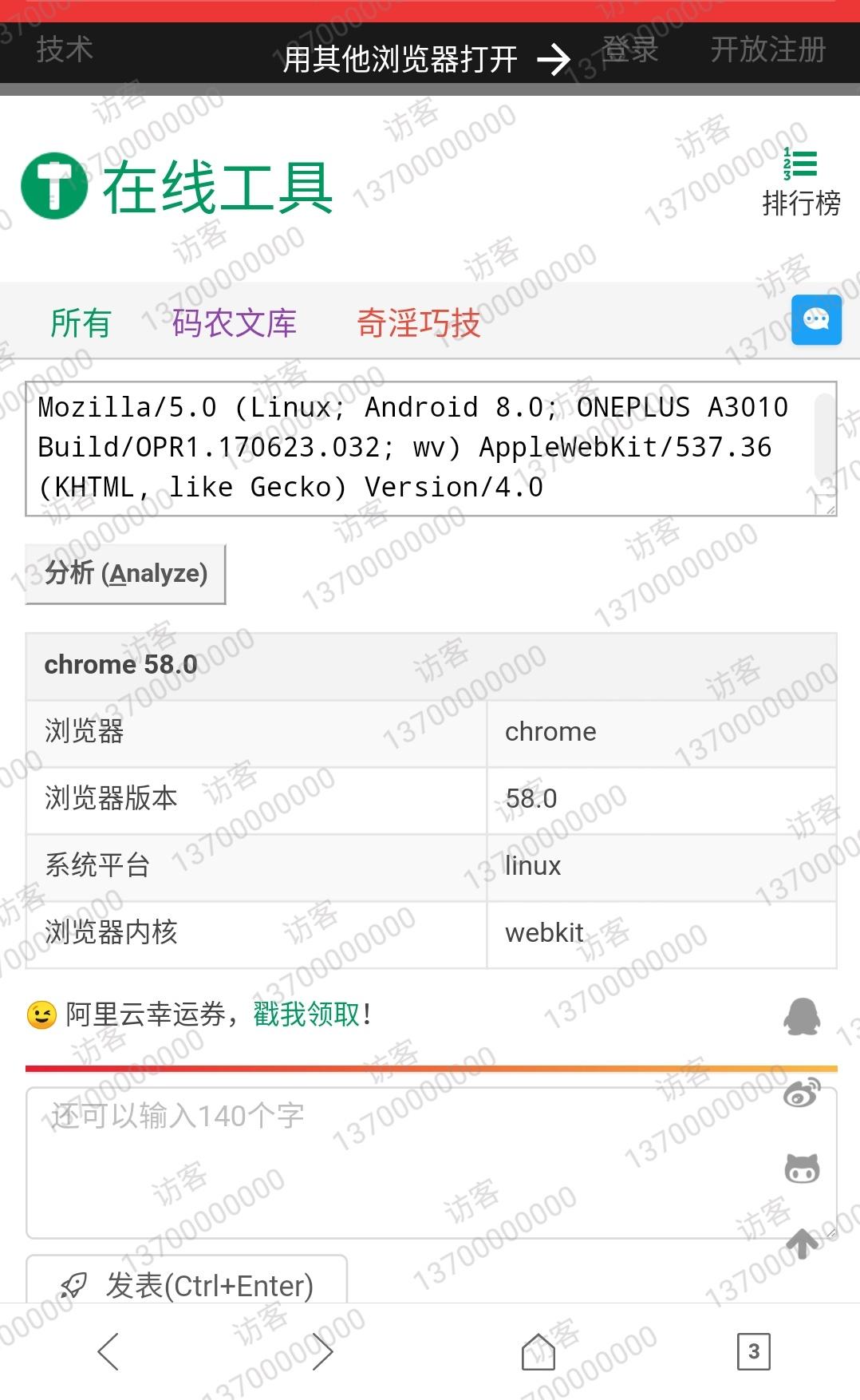 Screenshot_20180816-082335__01.jpg