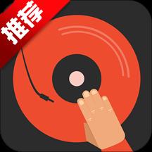 DJ多多2.0超劲爆DJ嗨曲、网络红歌、MC喊麦应有尽有,百万DJ歌曲装进你的手机