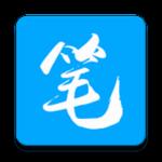 安卓笔趣阁海量图书资源手机阅读软件