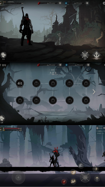 死亡阴影2一款暗黑画风的横版战斗手游无限钻石!