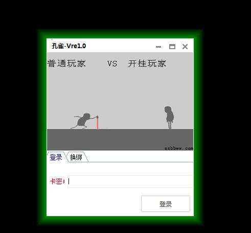 CF凤凰V1.31透视自瞄追踪瞬移飞天多功能变态辅助破解版