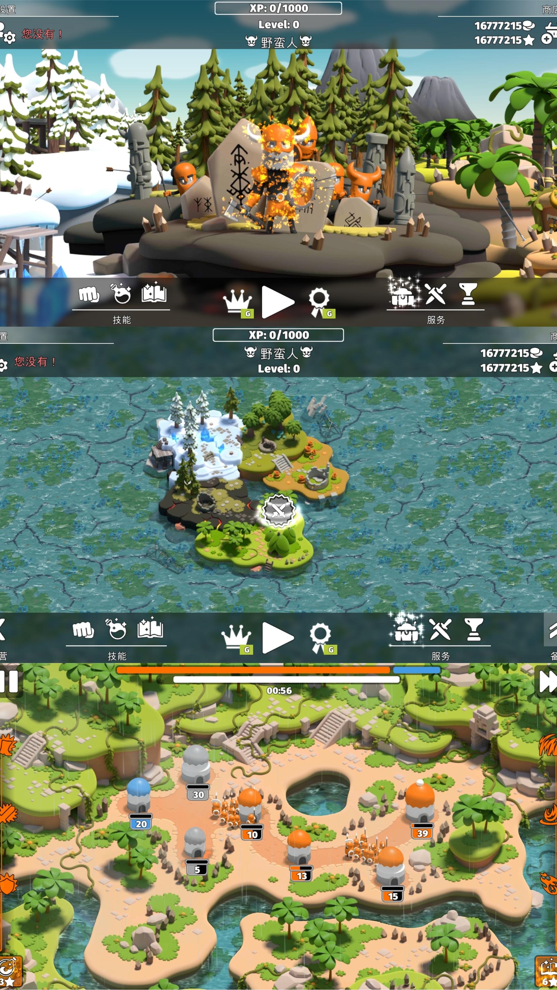 决战时刻2快节奏的攻城类策略游戏