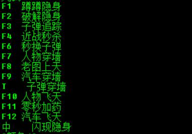 荒野行动黄盖V3.6稳定单板自瞄方框辅助破解版