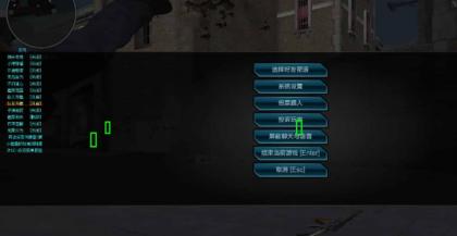 逆战弓箭v3.18透视自瞄追踪爆头秒辅助破解版