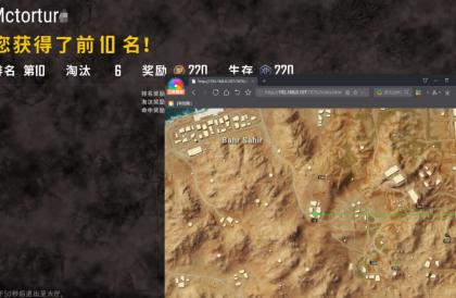 绝地求生本地雷达V3.18透视自瞄辅助免费版
