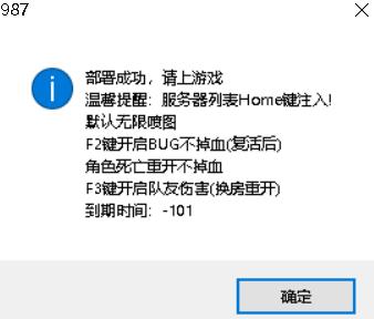 CF梦醒V4.20娱乐助手BUG不掉血队伤破解版