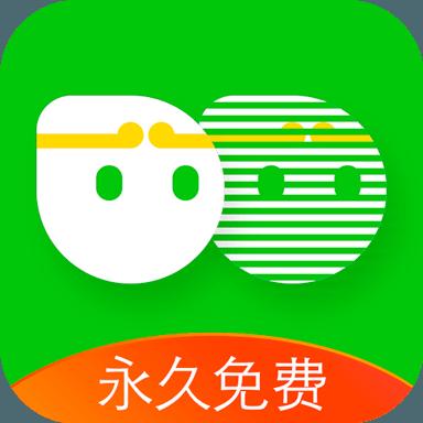 安卓悟空分身v5.0.9绿化版