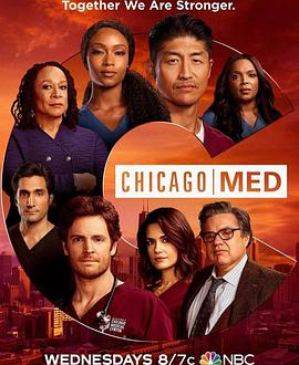 芝加哥急救第六季