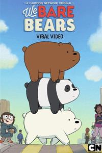 咱们裸熊第三季