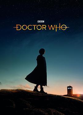 神秘博士第十一季