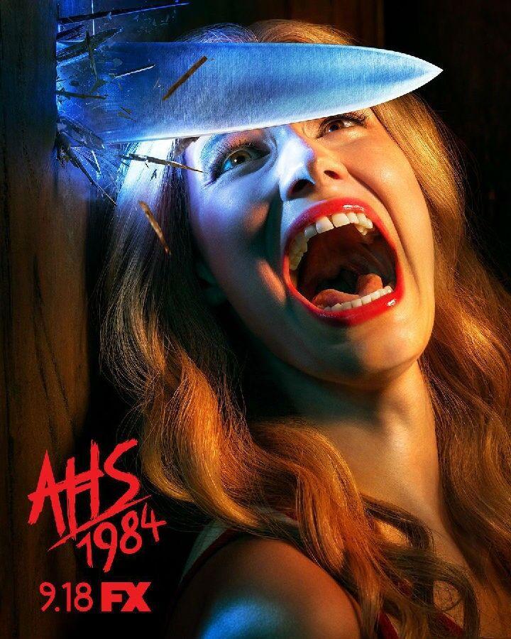 美国恐怖故事第九季:1984