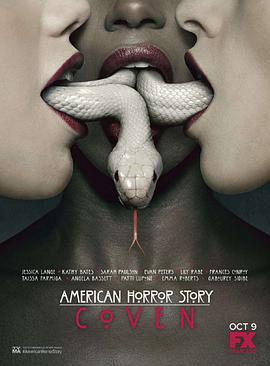 美国恐怖故事第三季:女巫集会