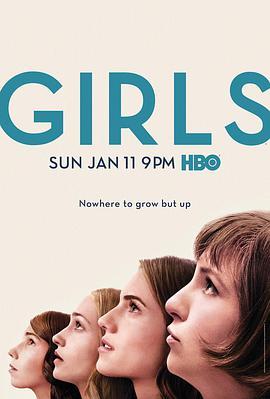 都市女孩第四季