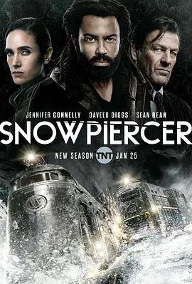 雪国列车第二季