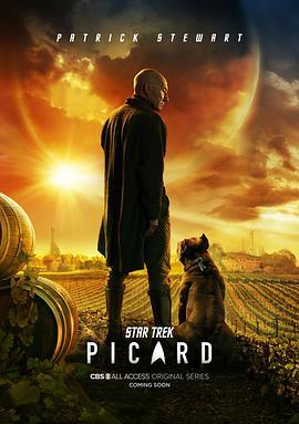 星际迷航:皮卡德第一季