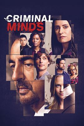 犯罪心理第十五季