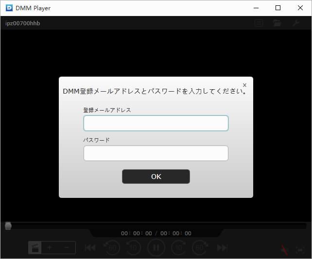 usernamepass