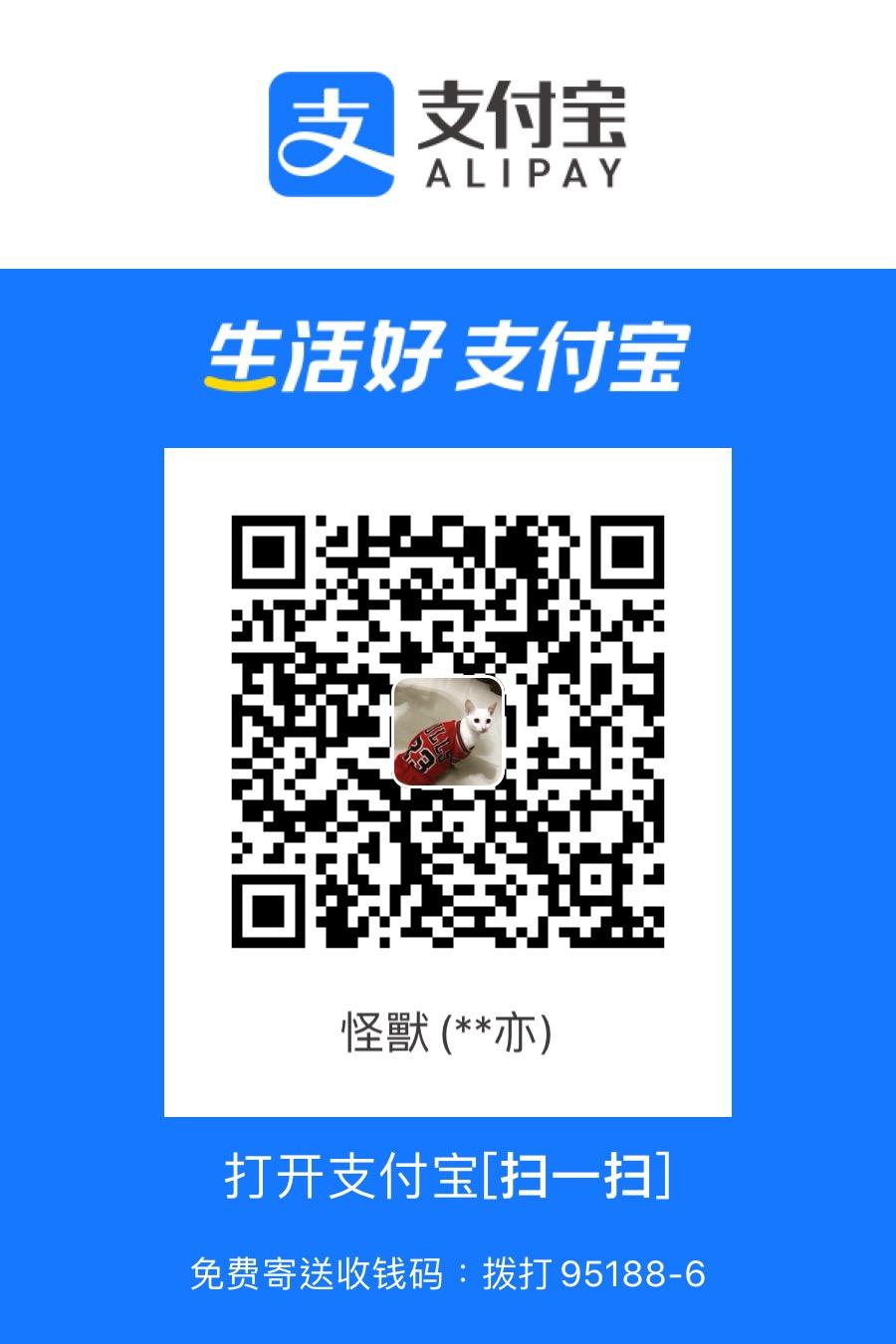1an8r0wn Alipay