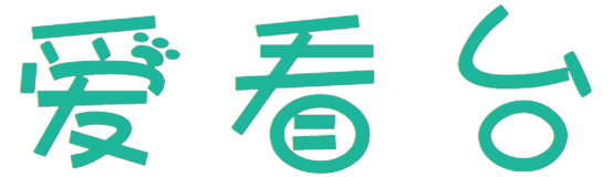 免费短视频分享大全 - 大中国