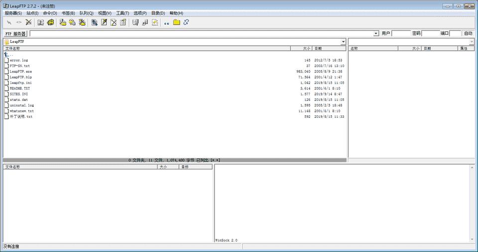FTP汉化版免安装绿色版轻量级