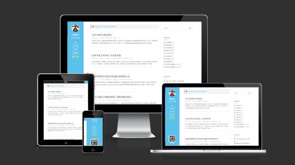 WordPress-JieStyle-Two 极简风格主题