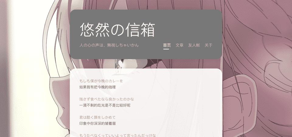 Typecho主题:G 一个优雅的主题