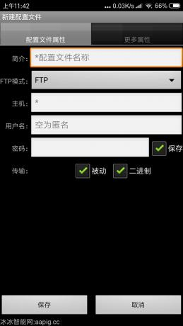 Screenshot_2018-12-06-11-42-32-906_com.ftpcafe.jpg