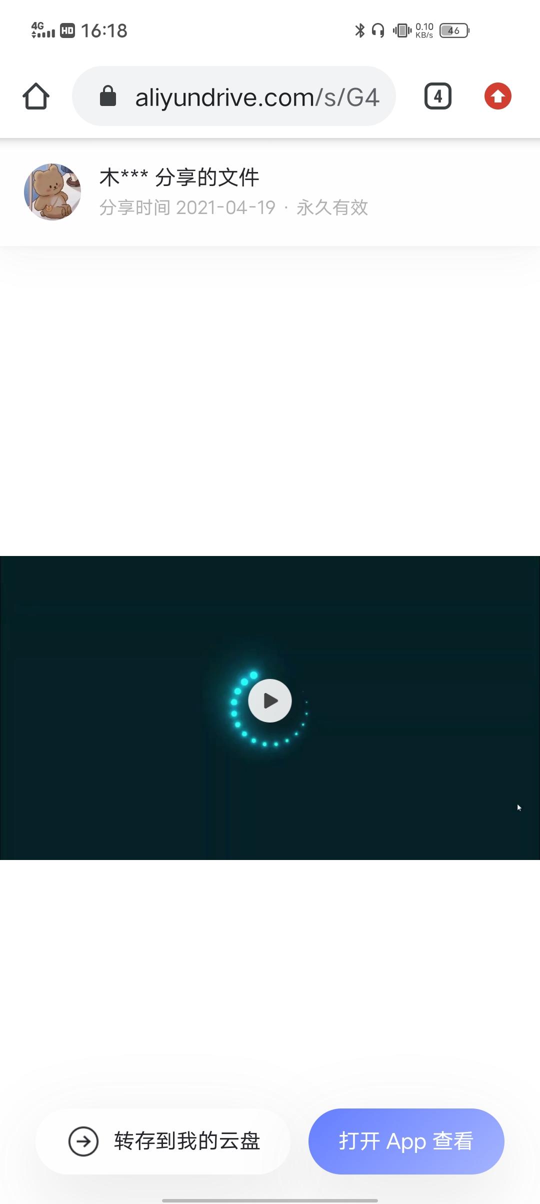 Screenshot_20210419_161845.jpg