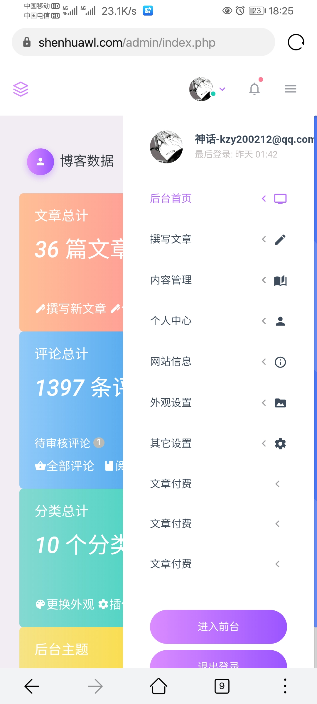 Screenshot_20210519_182501_com.huawei.browser.jpg