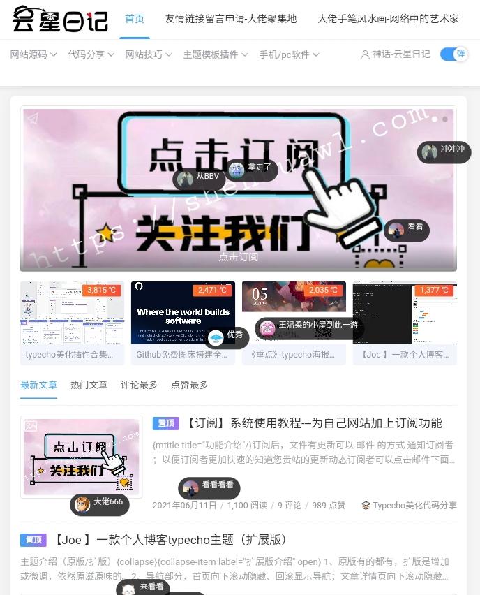Screenshot_20210622_113124.jpg