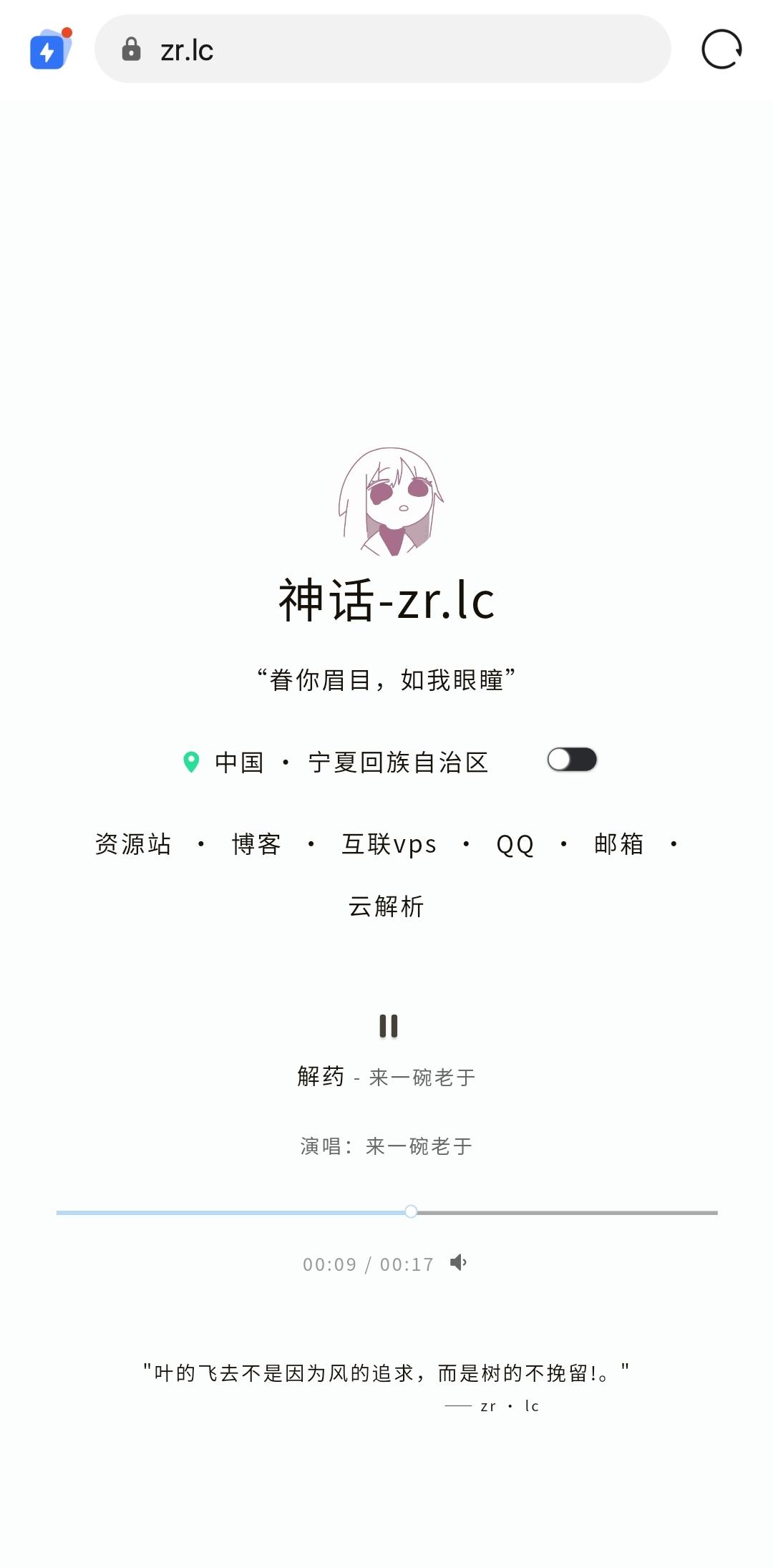 Screenshot_20210816_151219.jpg