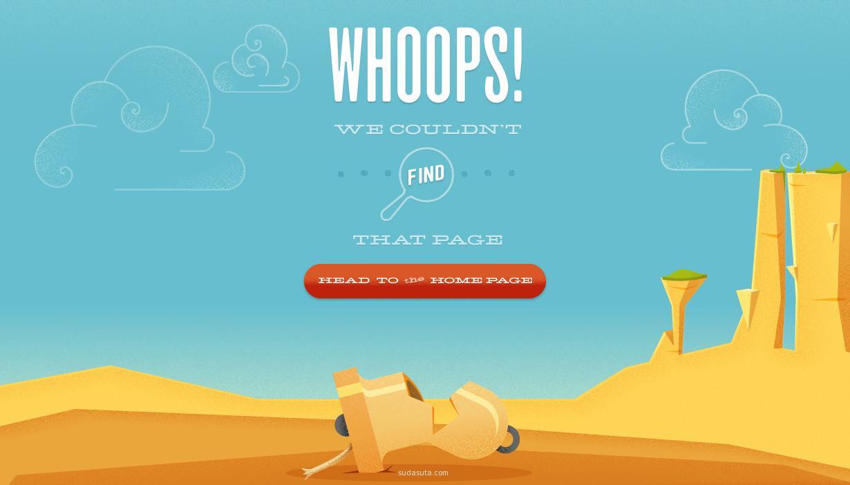 最新创意404页面设计欣赏 网页设计 网站设计 创意网站 404