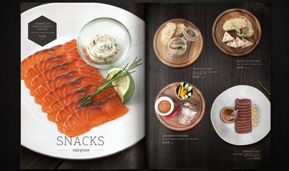1458808043-2387-cafe-Identity-elements-menu