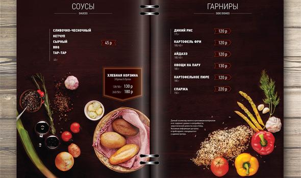 1458808043-9227-esign-of-Menu-for-restaurant