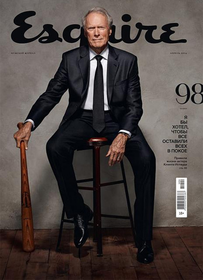 1462515792-4158-Esquire-Clint-Eastwood