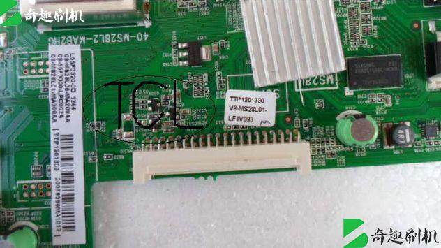 TCL液晶电视MS28L机芯主板两种不同的软件的注意事项(图)