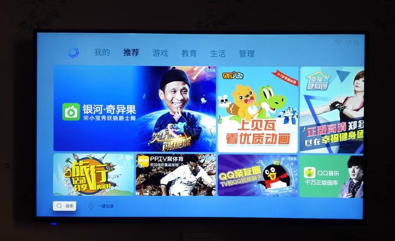 创维S9300系列电视(8S87机芯)酷开V016.012.060_9,本地升级固件下载-奇趣电视刷机网