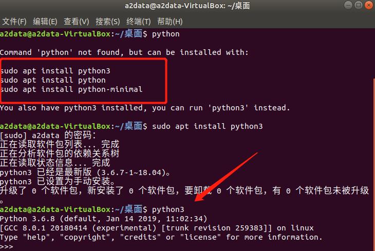 安装python3