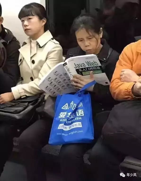 北京之旅遇到的一幕