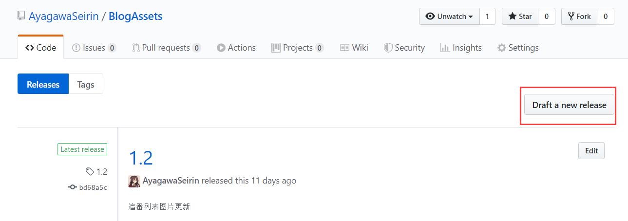 新建releases