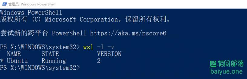 微软win10子系统wsl2安装教程(附三个实例应用场景)