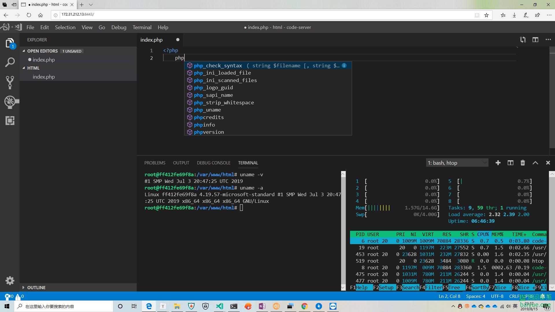 vs-code-ubuntu-server一个基于Ubuntu系统的vs-code浏览器镜像