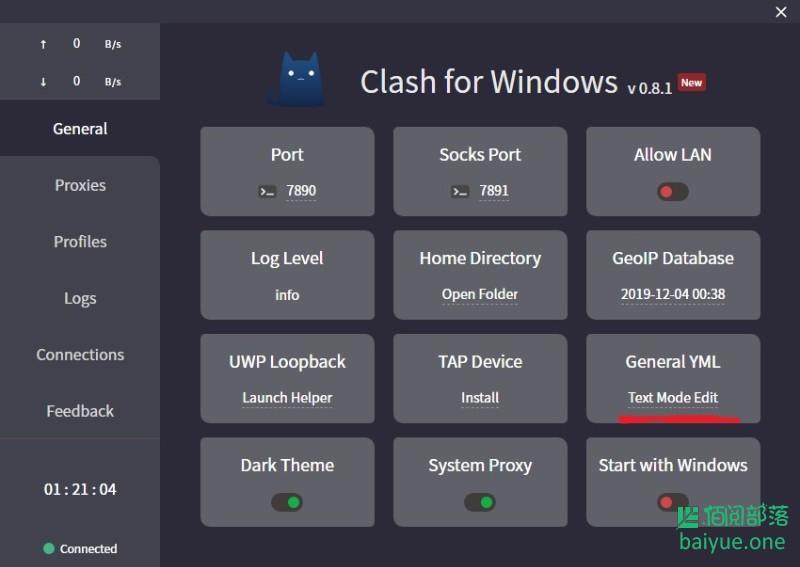 Clash客户端绕过系统代理设置方法