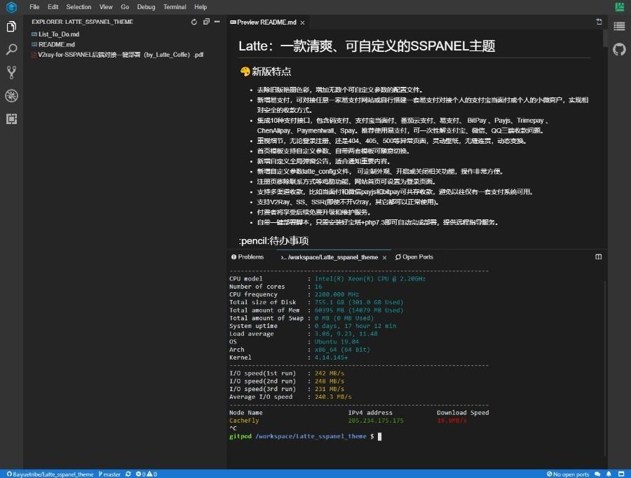 GitPod:一个适用于GitHub和Gitlab的在线IDE代码开发环境