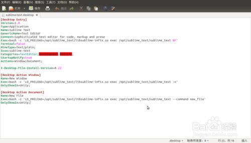 Ubuntu下Sublime Text 3解决无法输入中文的方法