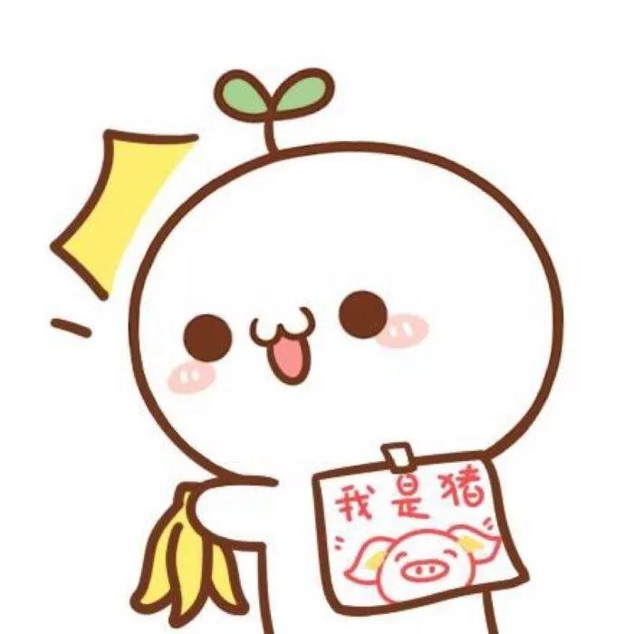 Tao Su