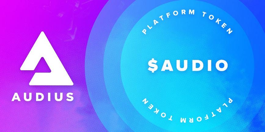 流媒体平台Audius披露社区代币AUDIO更多细节