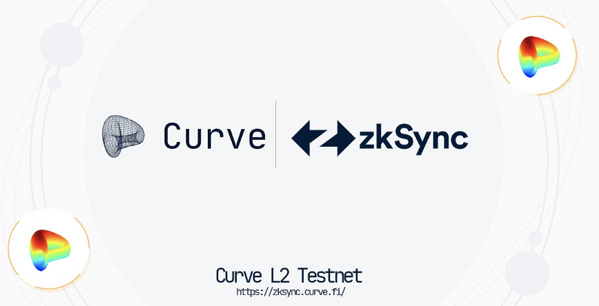 Curve 与 Matter Labs 推出基于ZK Rollup的智能合约测试网及应用