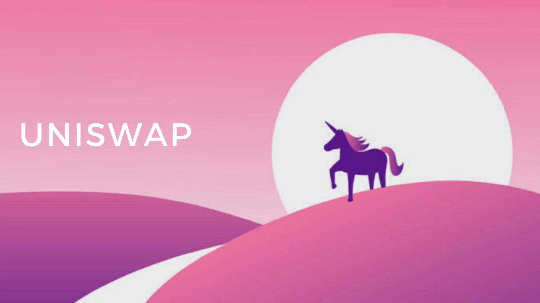 Uniswap9月交易额超过了Coinbase